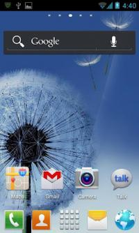 Free live wallpapers for HTC Desire C
